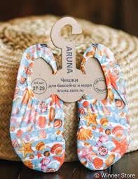 <b>Чешки</b> для плавания — детская обувь для <b>бассейна</b> | Winner Store