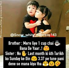 àlways Heheeheheh H At T At Ho Duni At Sister Quotes Funny Brother