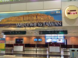 Image result for taiwan taoyuan airport