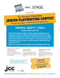 jewish community center of charlotte nc jewish playwriting contest for tickets please call 704 366 5007