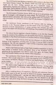 societies of government college university gcu lahore ravi ravi 2000 eng 54