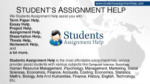 affordable and reliable students assignment help services  studentsassignmenthelp com