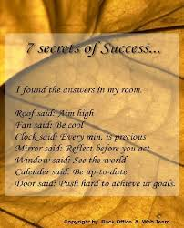 Motivational Wallpaper On Success 40 Secrets Of Success Dont Give Amazing Inspirational Success Pics Download