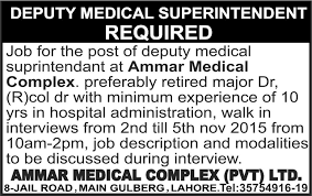 Healthcare Administration Job Description New Deputy Medical Superintendent Required At Ammar Medical Complex Lahore