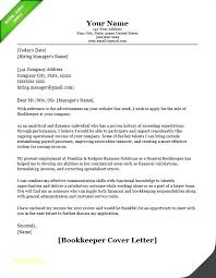 Resume Template For Letter Of Recommendation Microsoft Letter Of Recommendation Template Letter Of