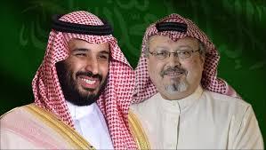 اخبار السعودية الان