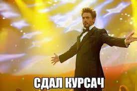 Курсові Дипломні Реферати Замовлення Київ ВКонтакте Основной альбом
