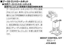 paulr33 com Volt Gauge Wiring Diagram Apexi El Boost Gauge Wiring Diagram #28