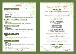 Seminar Invitation Templates Seminar Invitation Templates Free Downloads Tirevi