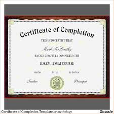 Blank Certificate Of Completion Template - April.onthemarch.co