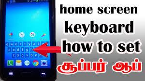 how to set home screen keyboard android phone à šà¯'à ªà¯à ªà °à¯
