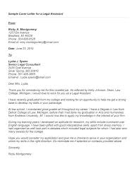 Cover Letter For Legal Assistant Cover Letter For A Legal