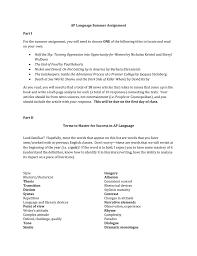 topic organization essay long