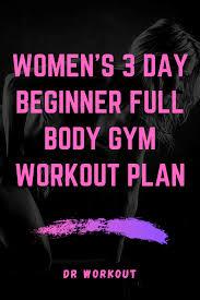 full body gym workout plan