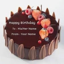 Birthday Cake Edit Name Cutebirthdaycakega
