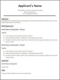 Work Resume Format Stunning Job Resume Format Engneeuforicco