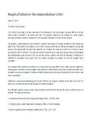 Volunteer Letter Samples Volunteer Letter Template Arttion Co
