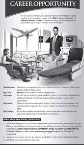 jobs in airways limited in flight services manager jobs in airways limited in flight services manager 2016