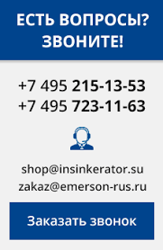 InSinkerator - <b>Измельчитель пищевых отходов status</b> ...