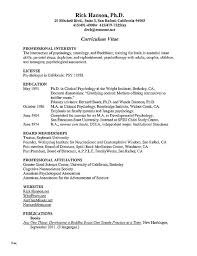Resume Template First Part Time Job Wonderful Example Job Resume