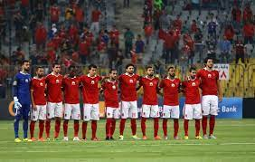 يلا شوت بث مباشر مباراة الاهلي والوداد المغربي اليوم ماتش الاهلى والوداد  المغربى بدون تقطيع