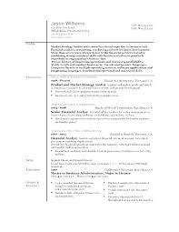 Cna Objective Resume Custom Sample Cna Resume With No Experience Resume Samples With No