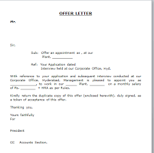 Bank Offer Letter Format Appointment Letter Format Doc India New