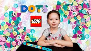Лего Дотс Браслет «Радуга» | <b>Lego Dots</b> Rainbow Bracelet ...