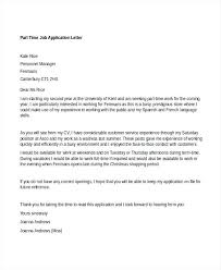 Parts Of Cover Letter Application Letter Template Stunning Parts Of