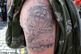 наколки на плечо вдв спецназ фото татуировки спецназа гру наколки
