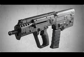 Image result for picture of israeli x95 rifle