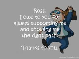 Thank You Quotes For Boss Custom How To Say Thanks To The Boss Or Manager