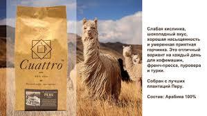 Цены «Cuattro» на Василеостровской в Санкт-Петербурге ...