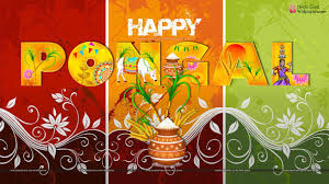 Tamil Pongal Wallpapers - Wallpaper Cave