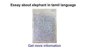 essay about elephant in tamil language google docs