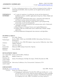 Inventors Digest Essay Contest Sample Neuro Rn Resume Help Writing