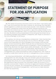 Help With Job Application Statement Of Purpose For Job Application Sop Writing Services