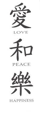 Love Peace Happiness Kanji Home Garden Stone Custom Made