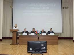 Отчет о проведении v Международной научно практической конференции  001