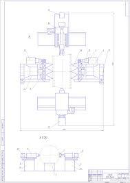 Курсовая по машиностроению дипломная по машиностроение учебные  Дипломный проект Сварка трением с перемешиванием корпуса приборного отсека космического аппарата