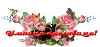 kapriznaya со сдачей диплома на Отлично Страница  Лена поздравляю Умничка Ты исполнила все пожелания после ГОСов Защитилась на ОТЛИЧНО