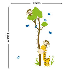 Tree Monkey Giraffe Growth Chart