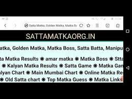 Manipur Day Satta Matka Single Jodi Free Youtube