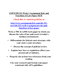 canadian student essay contests quotations to be used in essays how to write a memorandum card authorization criminal law research paper topics dissertation amp essay services