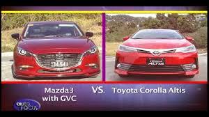 Mazda 3 vs Toyota Corolla Altis Head 2 Head 2017 - YouTube
