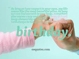 Beautiful Quotes For Daughters Birthday Best of As Long As I See Respect In Your Eyes Quotes