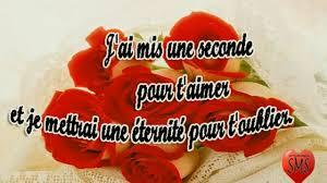 Poeme Damour Triste Tres Court