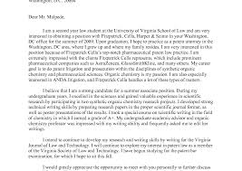 Sample 1l Cover Letter Guamreviewcom Law Firm Introduction Photos Hd