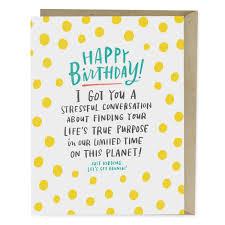 Anxiety Conversation Birthday Card Emily Mcdowell Studio