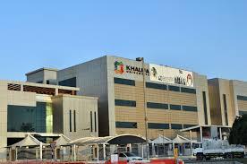 Khalifa University Sharjah Universites In Sharjah Study In UAE Unique Mer Khalifa Salk